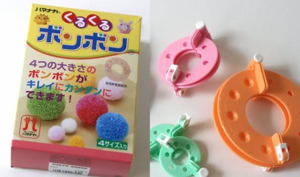 How to use a pom pom maker mypoppet.com.au