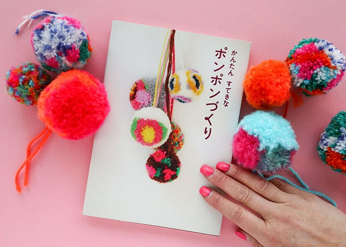 How to make pom poms craft book review - mypoppet.com.au