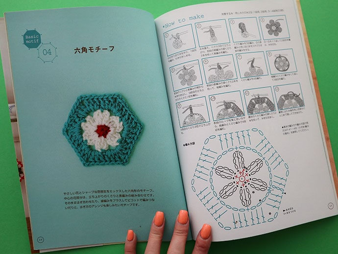Japanese crochet craft book - mypoppet.com.au