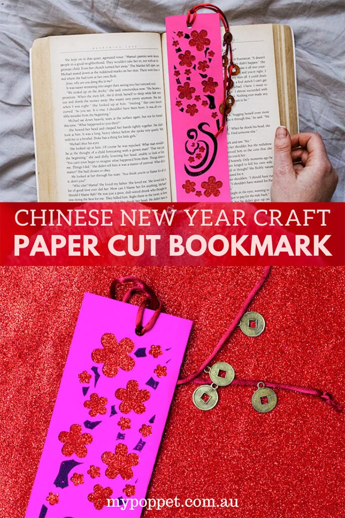 chinese new year paper cut craft project