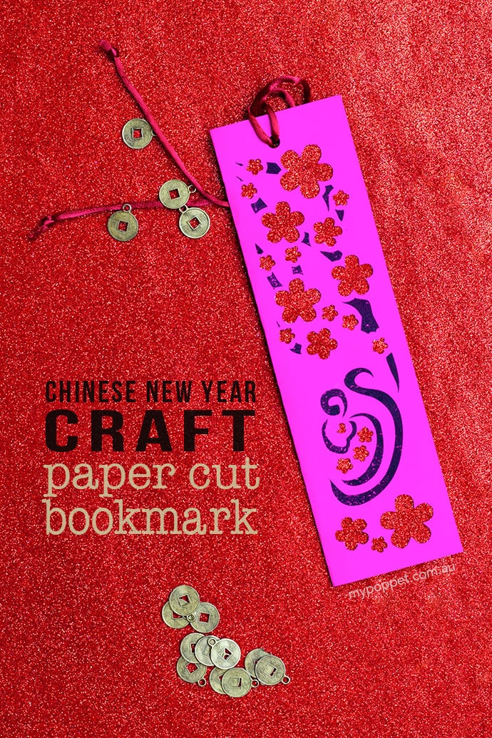 chinese new year bookmark paper cutting craft