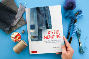 Book cover - Visible Mending