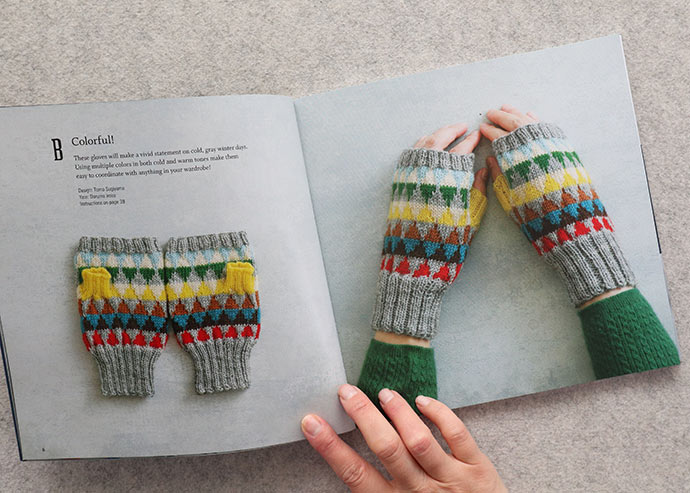 Colorful knitted fingerless gloves