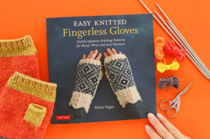 Book Review: Easy Knitted Fingerless Gloves