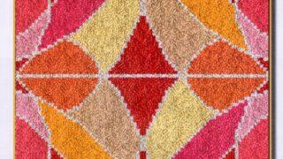 MODERN ABSTRACT Latch Hook Rug Kit - Pink & Orange