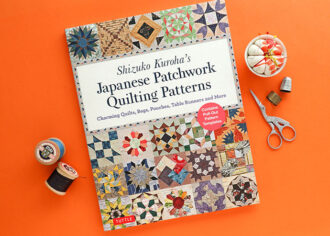 Japanese patchwork quilting patterns book cover