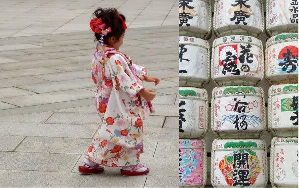 Cinti's Poscards from Japan – People Watching…