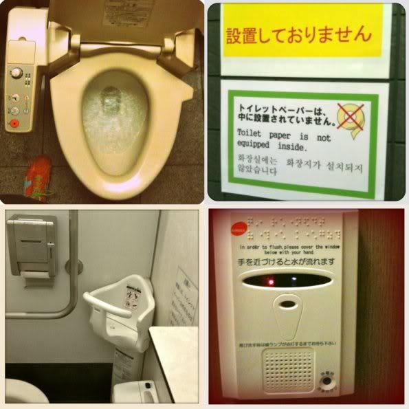 Otearai wa doko desu ka? A guide to Japanese Toilets | My Poppet Makes