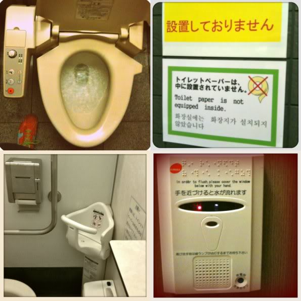 Otearai wa doko desu ka? A guide to Japanese Toilets