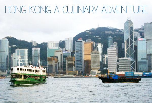 Victoria harbour Hong Kong mypoppet.com.au