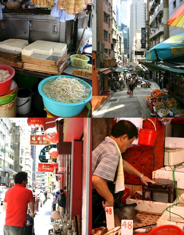 Hong Kong food market mypoppet.com.au