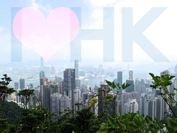 I heart Hong Kong the peak